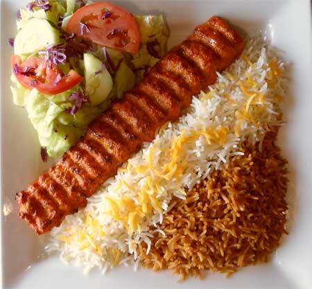 Chicken Kubideh Special